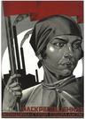 Figure 2: Industrialization: The Woman Worker.